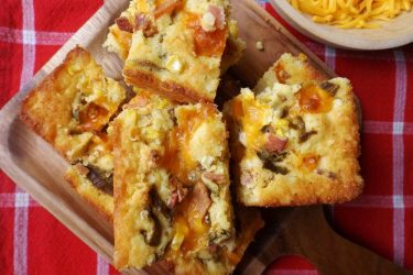 Bacon Cheddar Cornbread with Green Chile, photo by Sonia Mendez Garcia